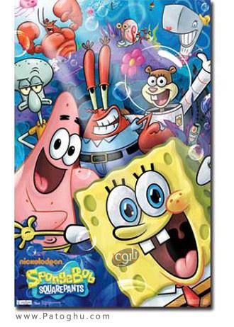 دانلود انیمیشن سریالی باب اسفنجی با دوبله فارسی SpongeBob SquarePants