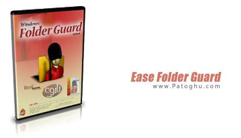 نرم افزار قفل گذاری روی پوشه ها Ease Folder Guard 8.98
