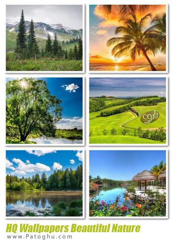 والپیپر های زیبا و با کیفیت از طبیعت برای دسکتاپ HQ Wallpapers Beautiful Nature
