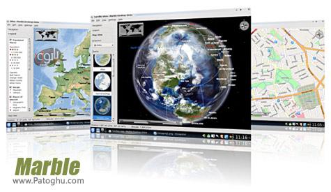 دانلود اطلس جغرافیایی جهان Marble 1.8.3