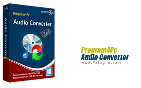 تبدیل فرمت فایل های صوتی به یکدیگر Program4Pc Audio Converter 3.1.0