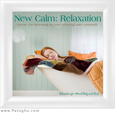 مجموعه آهنگ بی کلام برای آرامش ذهن Relaxation for Mind Body Soul
