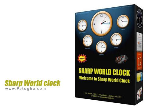 نمایش ساعت کشورهای مختلف جهان Sharp World clock 6.32 Final