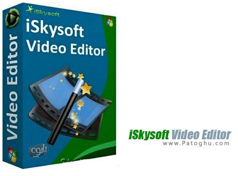 ویرایش و تدوین حرفه ای فیلم iSkysoft Video Editor 4.1.1.2