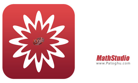 نرم افزار پیشرفته انجام محاسبات ریاضی MathStudio 5.3.3