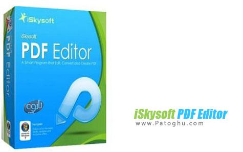 ابزار کامل برای ویرایش فایل های PDF با iSkysoft PDF Editor