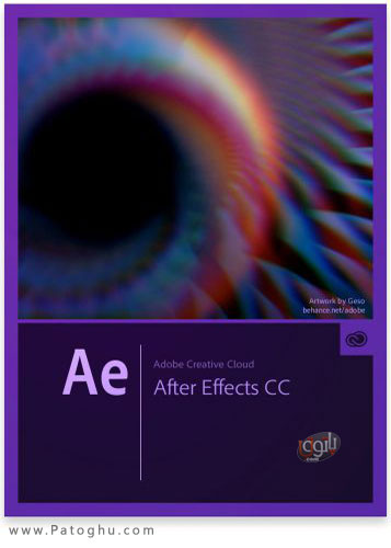 ویرایش و ایجاد جلوه های ویژه روی فیلم ها Adobe After Effects CC 2014 13.0.2