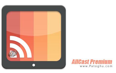 پخش فیلم ، آهنگ و عکس روی گوشی از طریق تلویزیون AllCast Premium v1.1.3.5