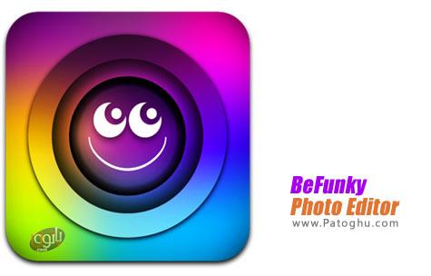 ویرایش عکس در اندروید BeFunky Photo Editor Pro v4.1.0