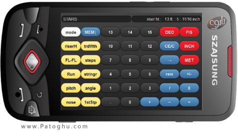 ماشین حساب قدرتمند اندروید Jobber X Pro Calculator v1.1.2