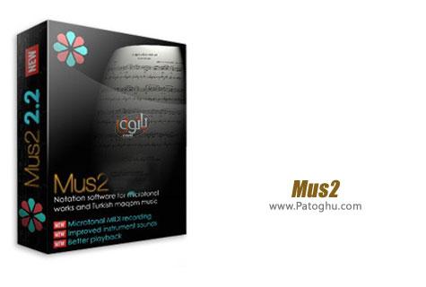 نرم افزار ویژه آهنگسازان برای نت نویسی و نت خوانی Mus2 v2.1.1