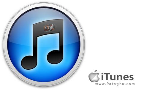 نرم افزار آیتونز مدیریت آیفون و آیپد iTunes 11.3.1.2