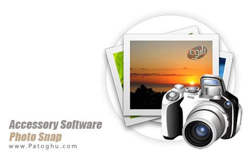 مدیریت و ویرایش عکس ها Accessory Software Photo Snap 6.9