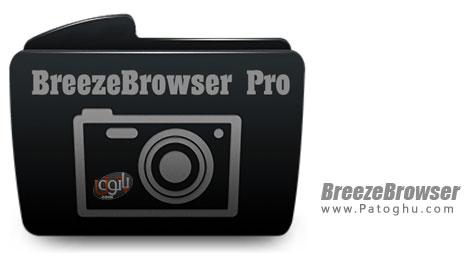 مشاهده و دستکاری تصاویر دیجیتال BreezeBrowser Pro 1.9.8.5