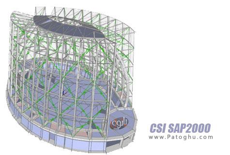 تجزیه ، تحلیل و طراحی سازه CSI SAP2000 v17.0
