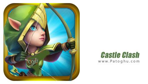 دانلود بازی اعتیاد آور قلعه برای اندروید Castle Clash Android