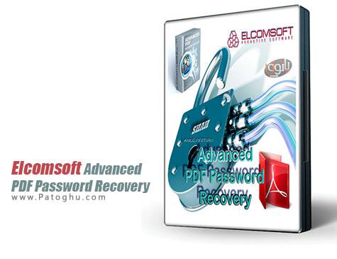 بازیابی رمز و حذف محدودیت های فایل های PDF با Advanced PDF Password Recovery Pro 5.0.6