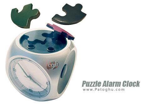 ساعت زنگدار حرفه ای برای اندروید Puzzle Alarm Clock PRO v2.1.7