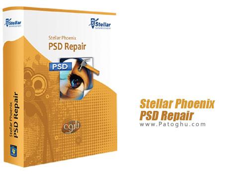 ترمیم آسان فایل های PSD با Stellar Phoenix PSD Repair 2.0