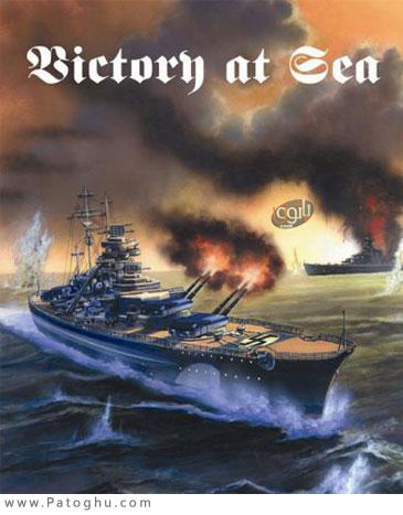 دانلود بازی پیروزی در دریا برای کامپیوتر Victory At Sea