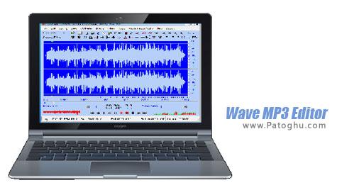 پخش و ویرایش فایل های صوتی Wave MP3 Editor Pro v2014.3