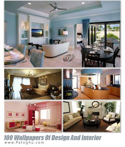 مجموعه تصاویر با کیفیت بالا از دکوراسیون داخلی برای دسکتاپ Design And Interior Decoration