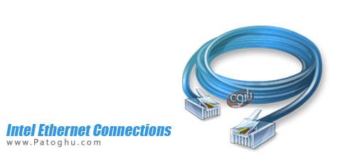 دانلود درایو کارت شبکه اینتل Intel Ethernet Connections CD 19.3