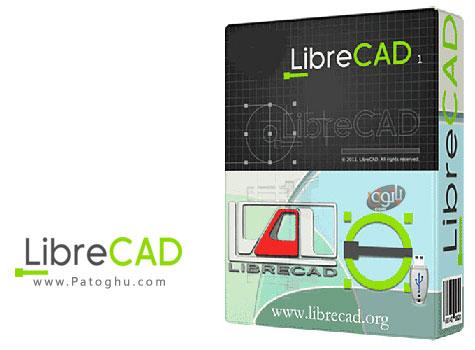 دانلود نرم افزار طراحی نقشه های دو بعدی LibreCAD 2.0.5