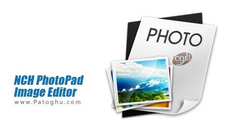 ویرایشگر قدرتمند تصاویر NCH PhotoPad Image Editor 2.56