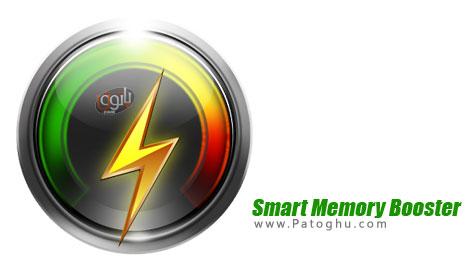 نرم افزار بهینه ساز رم برای اندروید Smart Memory Booster Pro v1.8