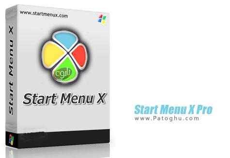 منوی استارت حرفه ای و بسیار زیبا برای ویندوز Start Menu X Pro 5.25