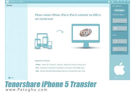 انتقال آسان اطلاعات بین آیفون و کامپیوتر Tenorshare iPhone 5 Transfer 1.1.0.0.1887