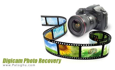 بازیابی تصاویر Digicam Photo Recovery Pro 1.5.0.9