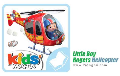 دانلود بازی کودکانه هلیکوپتر راجر برای کامپیوتر Little Boy Rogers Helicopter v1.0