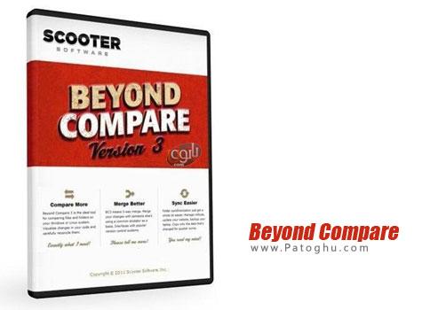 مقایسه دقیق فایل ها و فولدرها Beyond Compare Pro 4.0.0.18847