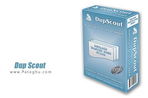 جستجو و حذف فایل های تکراری Dup Scout Ultimate 6.6.28