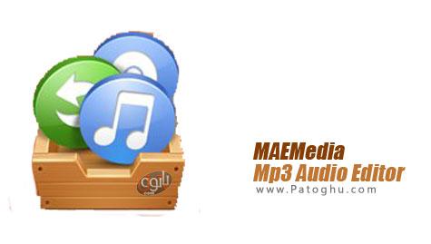 ویرایش فایل های صوتی MAEMedia Mp3 Audio Editor 9.6.3
