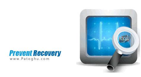 حذف کامل اطلاعات بدون امکان بازیابی Prevent Recovery 6.55