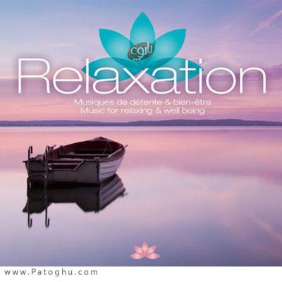 دانلود مجموعه ای بی نظیر از موسیقی بی کلام آرامش بخش VA - Relaxation 2014