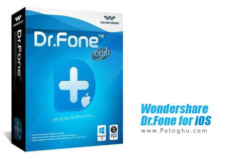 بازیابی اطلاعات پاک شده آیفون و آیپاد Wondershare Dr.Fone for iOS 5.1.0