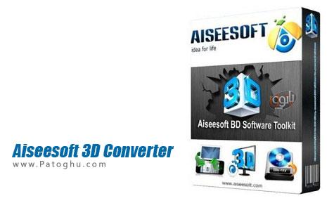 ساخت و تبدیل فیلم های سه بعدی Aiseesoft 3D Converter 6.3.56
