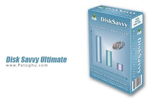 تجزیه و تحلیل فضای استفاده هارد دیسک Disk Savvy Ultimate 6.6.12