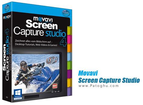 فیلمبرداری از صفحه نمایش Movavi Screen Capture Studio v4.0.1.0
