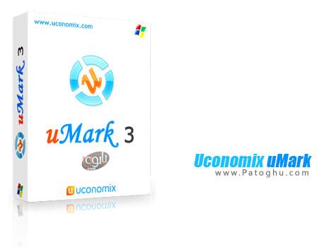 قرار دادن کپی رایت روی تصاویر Uconomix uMark 5.4