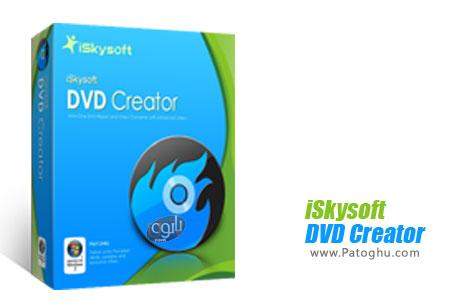 ساخت فیلم های DVD با iSkysoft DVD Creator 3.1.0.0