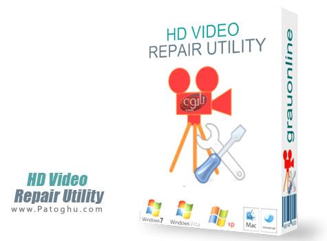 نرم افزار تعمیر فیلم های خراب HD Video Repair Utility v1.9.0.1
