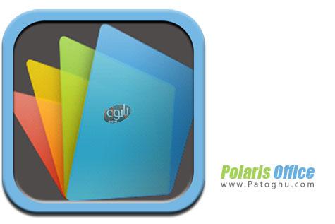 دانلود آفیس برای اندروید Polaris Office v5.5