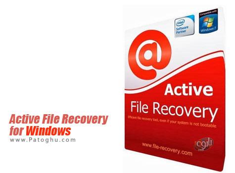 نرم افزار ریکاوری اطلاعات Active File Recovery for Windows 13.0.15 Enterprise