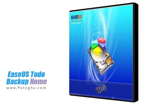 نرم افزار پشتیبان گیری از اطلاعات EaseUS Todo Backup Home 7.0.0.1