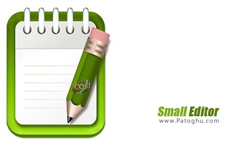 ویرایشگر فایل های متنی Small Editor 2.0